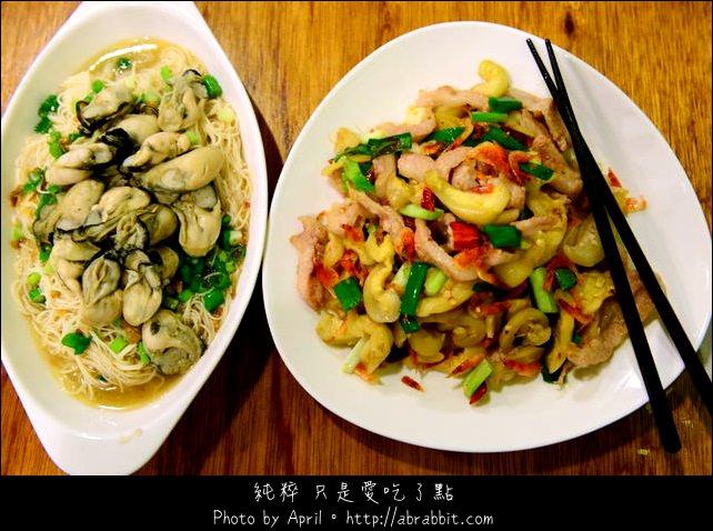 【兔兔專欄】[台南]椰庭景觀餐廳–必吃的古早味手工粉圓冰、西瓜綿、蚵仔麵線