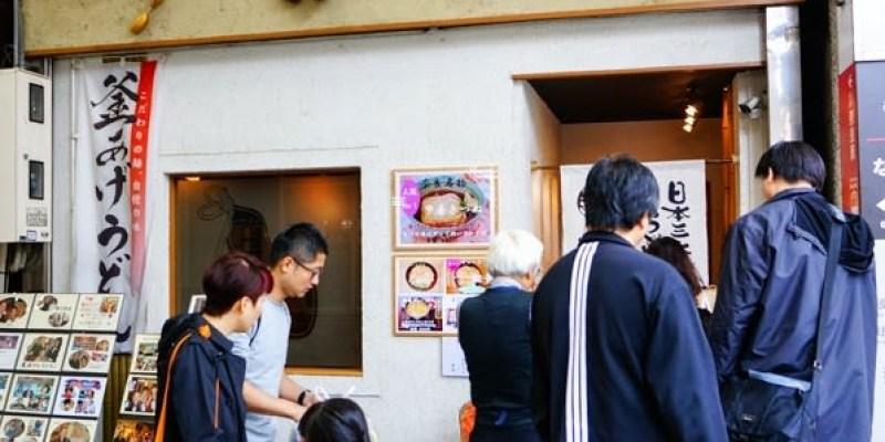 【黛西專欄】日本奈良‧Nara 才有的可愛小鹿烏龍麵‧麵鬪庵