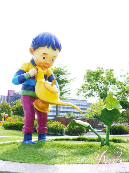 【艾妮可專欄】【台南】南科湖繽雅舍幾米公園。make a wish ! 繽紛可愛的幾米繪本在台南出現囉~願望盛開 許諾之地