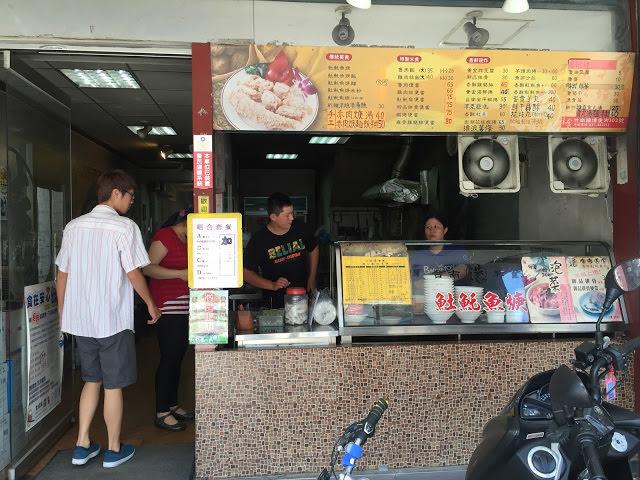 【珮珮鵝專欄】苗栗竹南-感動!在竹南也吃得到道道地地的台南土魠魚羹