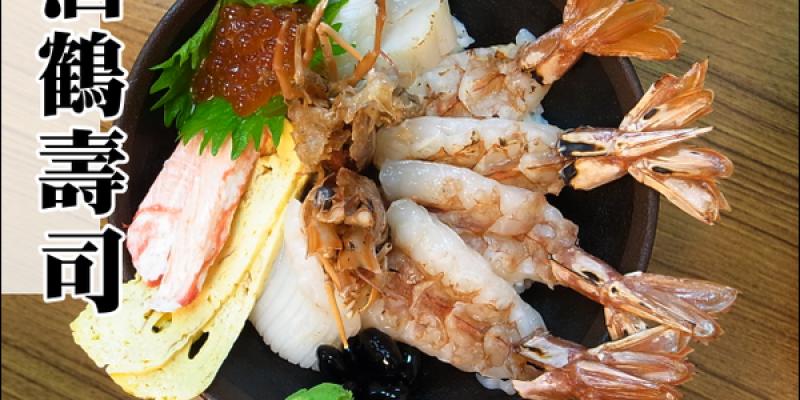 【媽媽我想嫁去台南!專欄】台南新鮮美味的豐富丼飯新選擇~酒鶴壽司