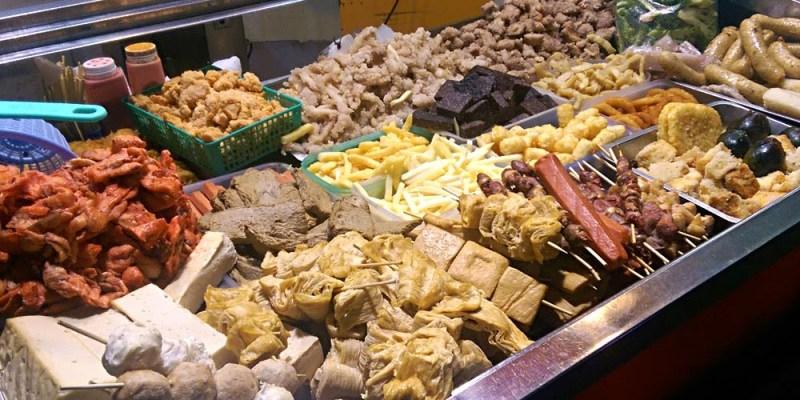台中西屯區雞排│逢甲夜市龍貓雞排,價格親民8種口味選擇多多