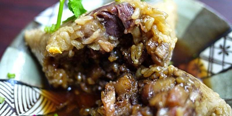 【台南肉粽】深夜食堂再發號百年肉粽