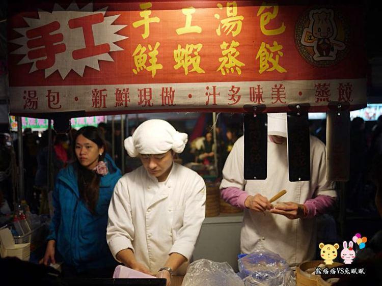 【台中環中夜市】手工湯包鮮蝦蒸餃與鮮肉蒸餃