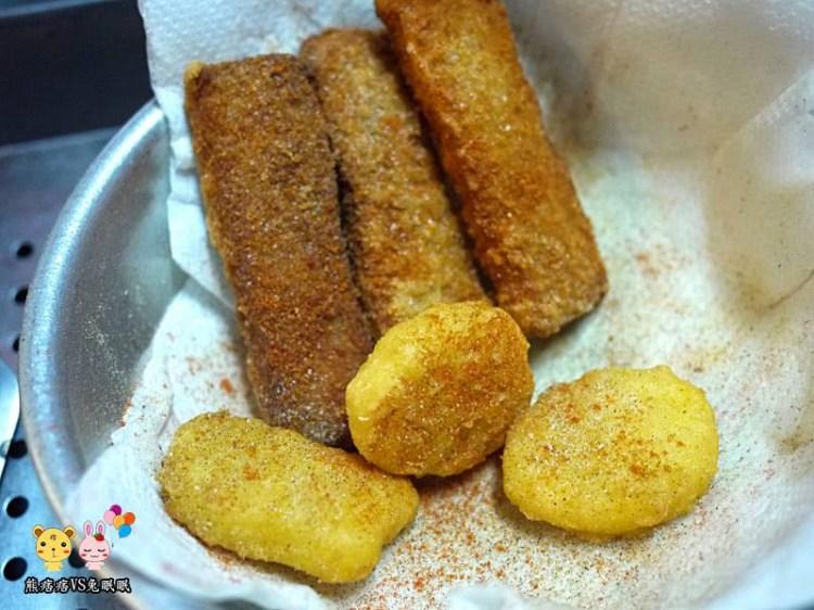 【安平老街周邊宵夜】巧食雞碳烤雞排,玉米布丁酥、梅子QQ棒、香橙豬柳條