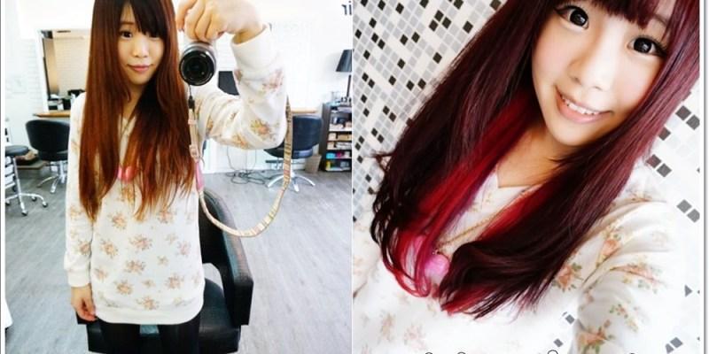 【毛毛專欄】台中美髮VS. hair salon。染髮~超美超繽紛的紫色與桃紅色♥前後護髮好放心。內、外層不同顏色,四季都很適合的髮色♥