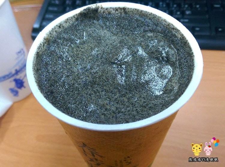 【台中飲料店】春芳號烤地瓜芝麻鮮奶茶,喝完這杯我都震驚了