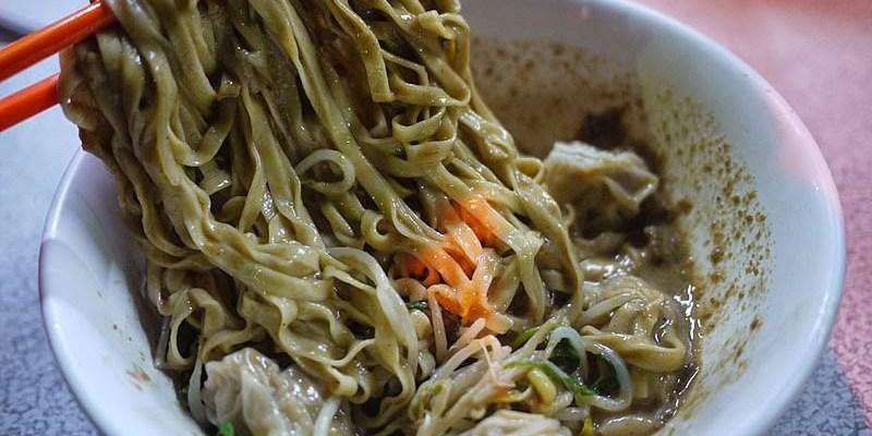 【彰化在地小吃美食】阿輝陽春麵的麻醬餛飩乾麵