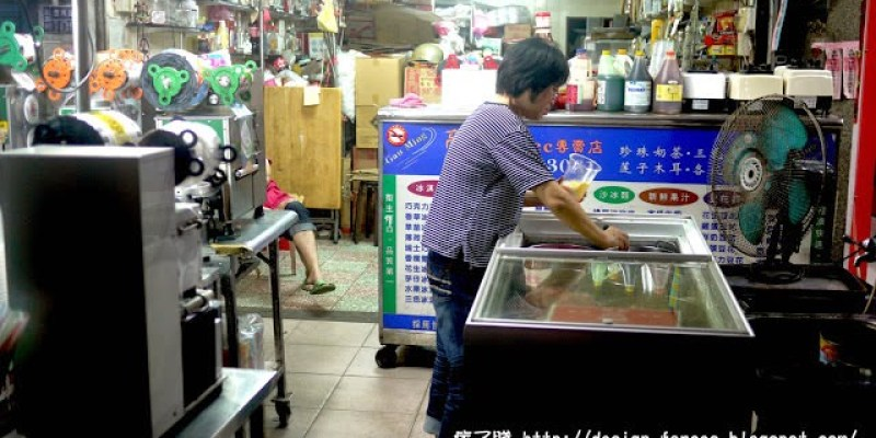 【金門飲料店】訂購外送懶人包