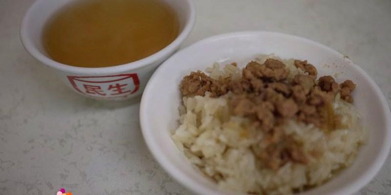 【台中火車站美食】附柴魚湯的民生嘉義米糕