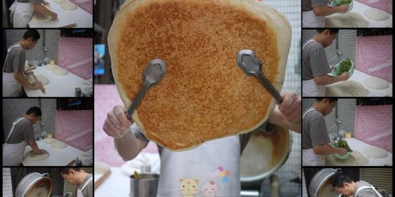 【第三市場】黑龍江黃金千層蔥花大餅邀約