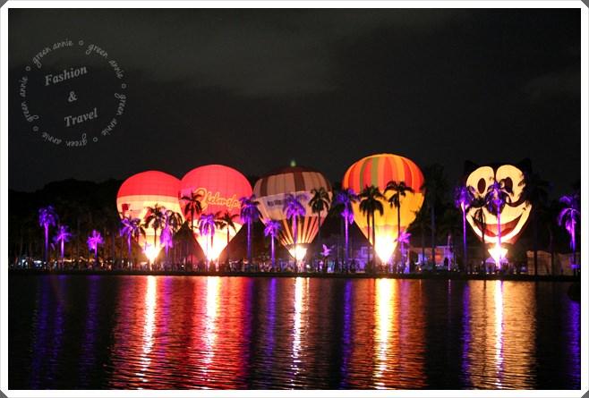 【吳大妮專欄】2013飛越澄清湖。高雄熱氣球嘉年華