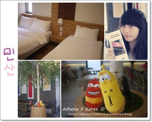 【Athena專欄】韓國首爾Hostel Korea 昌德宮