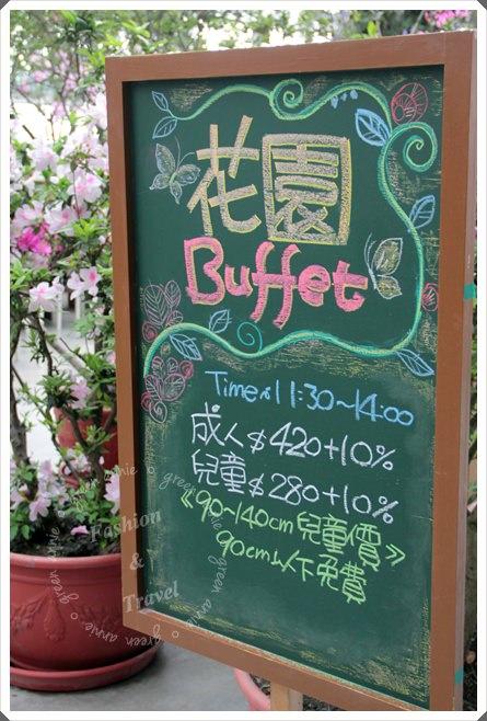 【吳大妮專欄】宜蘭香草菲菲花園Buffet用餐篇