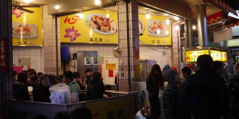 【逢甲夜市攻略】五大特色經典豆腐