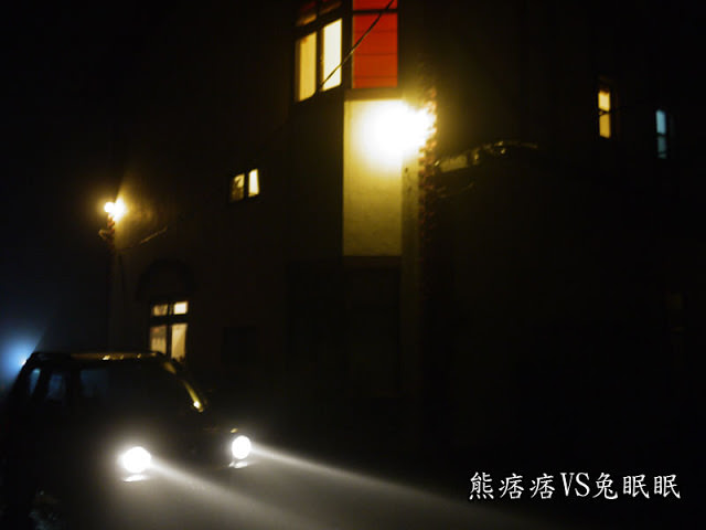【清境民宿】綠邑田園民宿的大雨狂歡之夜