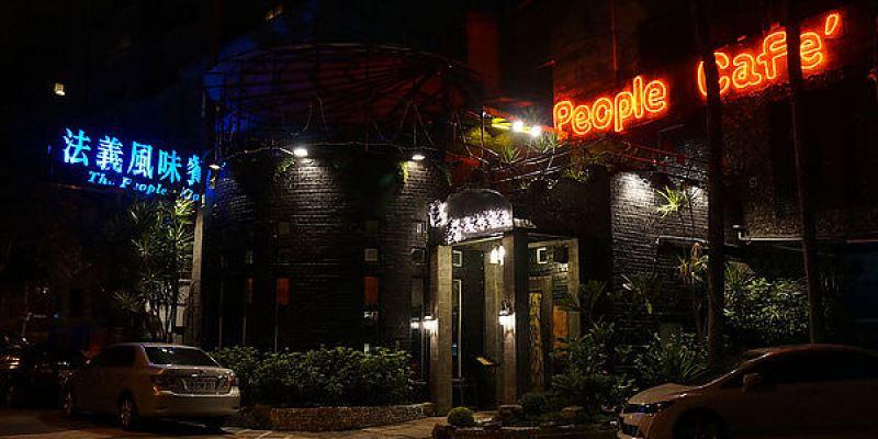 【蝶飛飛體驗】法義風味人文餐廳-蘿琳亞塑身內衣與伴糖之戀