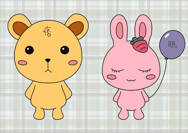 【六兔七熊】神魔美術需求表
