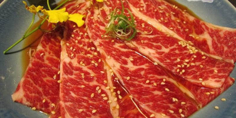 【美食邀約-狗趴趴】極致絕品的晚宴-七條龍炭火燒肉