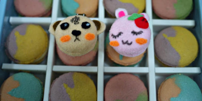 【美食體驗】Sweet Emily 法式甜品-超繽紛的甜心馬卡龍