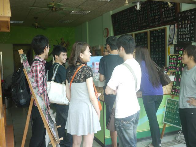 【校園美食】學生超推的柚子飲料店-冰淇淋紅茶