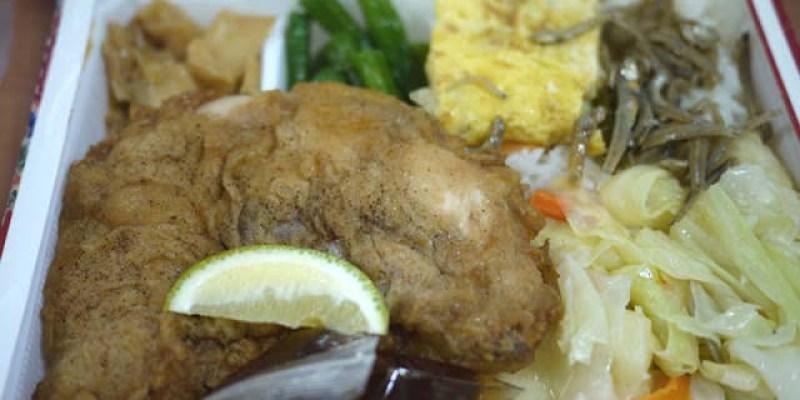 【便當美食】津品園便當-檸檬雞排的好滋味