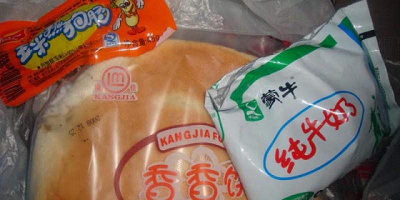 【蒙牛純牛奶】一天一牛奶,害死中國人?