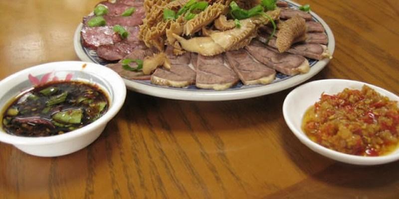【金門美食】戰地風味-高坑牛肉麵