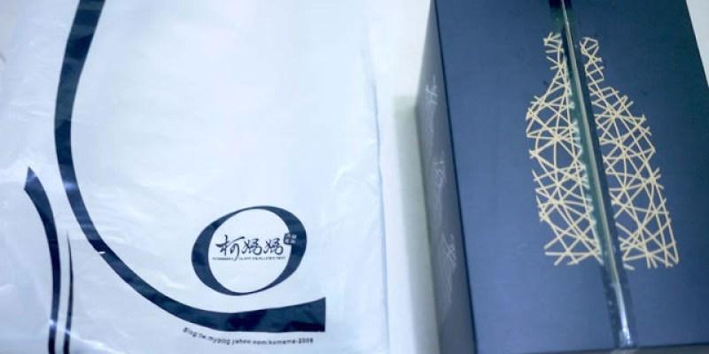 【瘋體驗】柯媽媽の植物燕窩│黑木耳玩味飲+黑木耳養生露迷您瓶六入禮盒