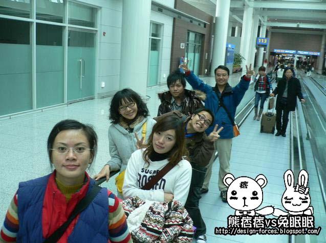 【韓國】首爾機場