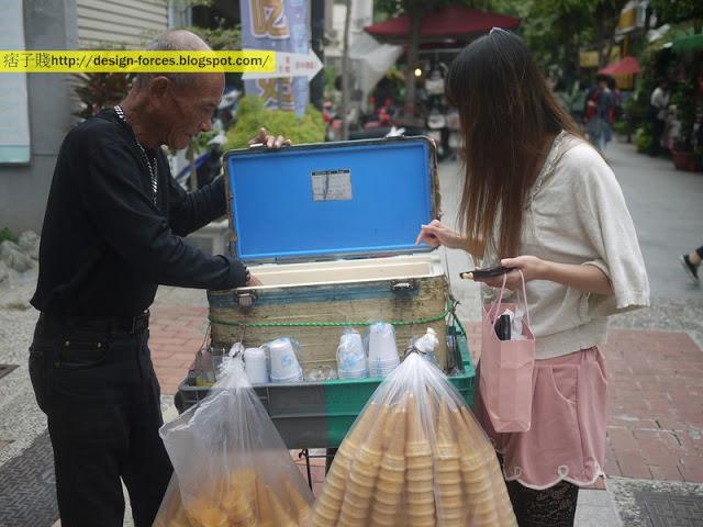 【台南美食】孔廟。府中街冰淇淋