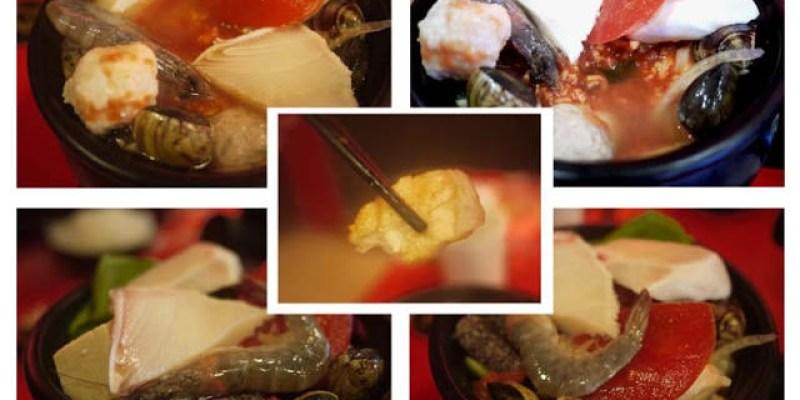 【金門食記】老先覺-酒釀鮮茄窯燒鍋