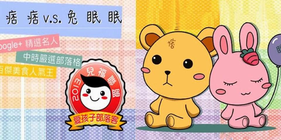 【小說創作】侑熊貓的咖啡天