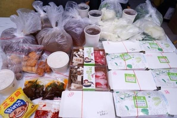 台中南屯區火鍋外帶推薦石二鍋生食外帶滿額送,台中小火鍋這裡買