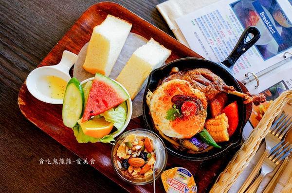 高雄美食 早午餐-楠梓區/MAD cafe-什麼都一點點,每個一點點都很精緻