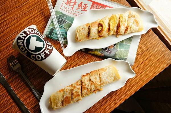 高雄美食 早午餐-三民區/蛋餅先生~多種創意口味的蛋餅