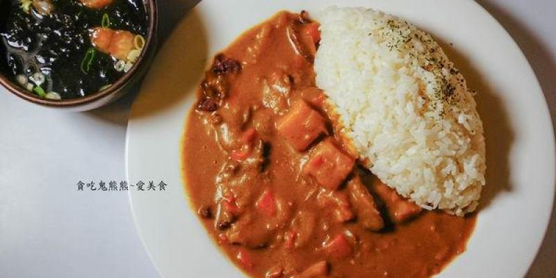 高雄美食 前鎮區/禾豐日式咖哩-國民美食處