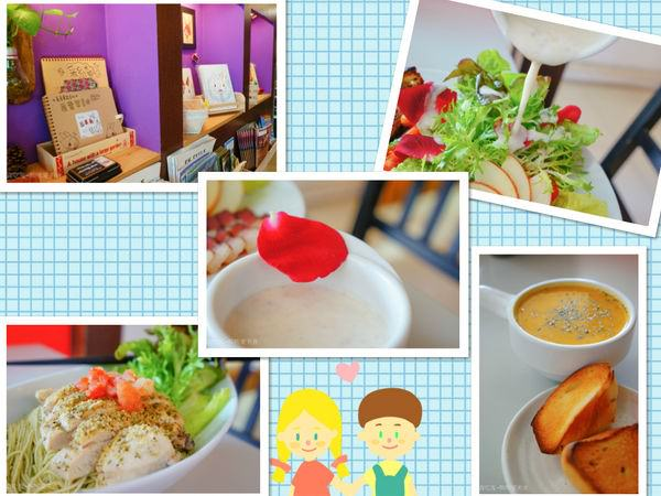 高雄美食 前金區/迪波波藝食館-夢幻紫色空間內品嚐很有才老闆的創意餐點-Deep Purple