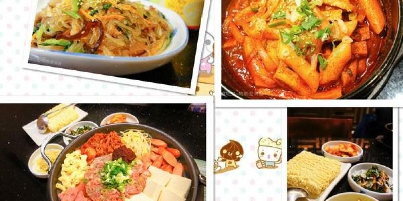 高雄左營區美食 棒呀!棒呀!韓式料理-正宗道地韓國大媽的店