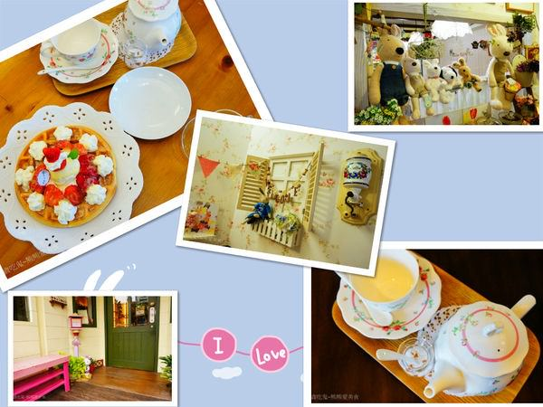 嘉義東區美食 Mei Cafe~鄉村中與幸福草莓的約會