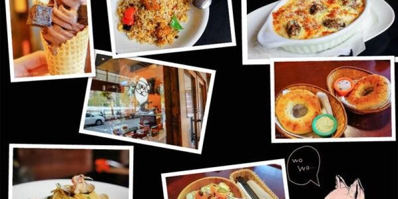 高雄左營區美食 貝果貝果之東西廚房-異國風多種創意餐點