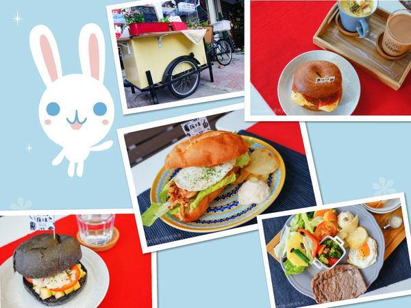 高雄三民區早午餐 原味輕食-平價手作,嚐食物原始味道的早午餐店