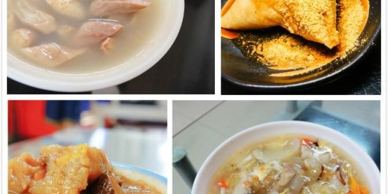 高雄美食 鳥松區/魯麵-台南特殊的美食~加映~小腸分量超多的四神湯(已歇業)
