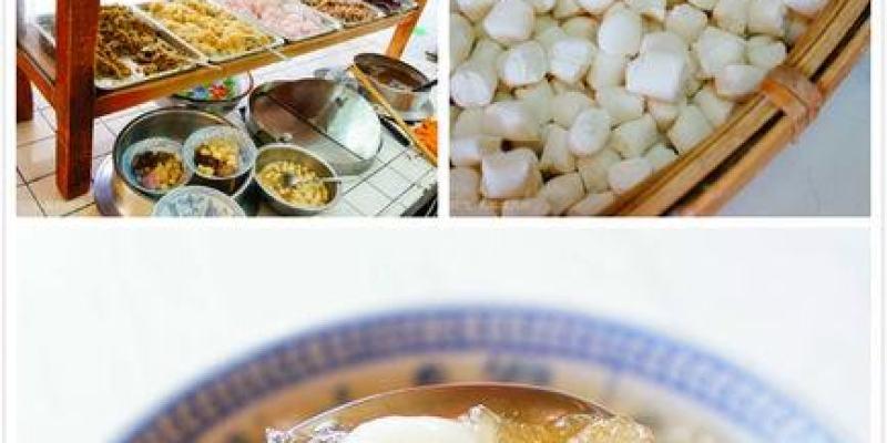 高雄美食 鹽埕區/李家圓仔冰