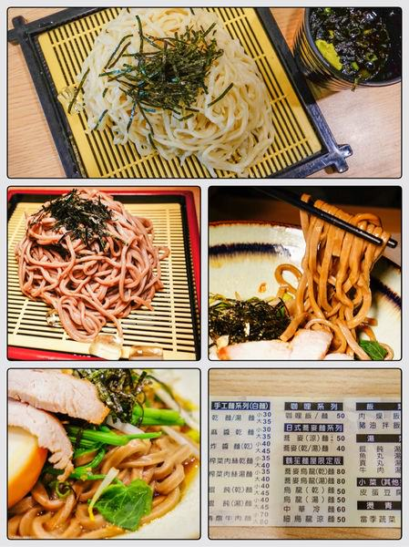 高雄美食 三民區/鶴笙麵屋-日式涼麵