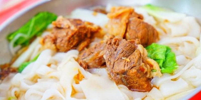 高雄美濃美食   食為先牛肉粄條
