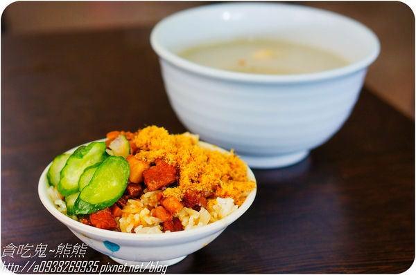【美食】高雄   豐記台南米糕
