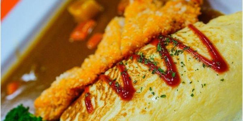 【美食】高雄  歐賣咖日式咖哩蛋包飯