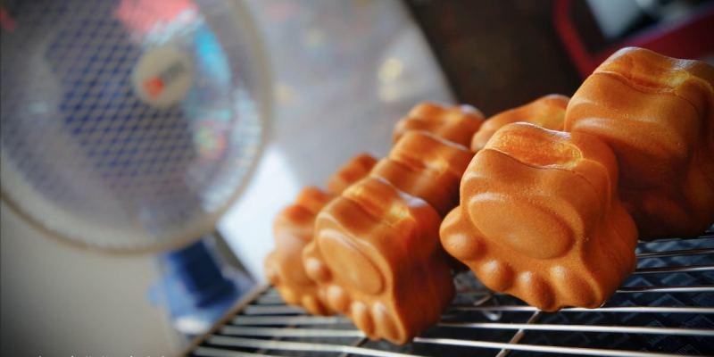 高雄美食 新興區/ 阿伯雞蛋糕-貓爪冰燒雞蛋糕~傳統口味創新吃法