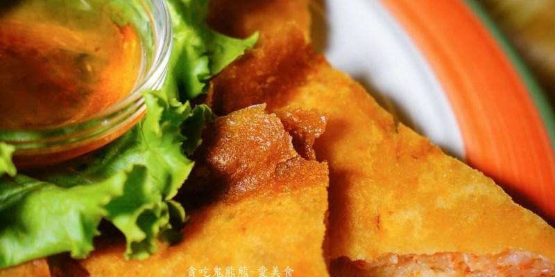 高雄前鎮區美食 高雄泰式料理-Papaya泰-適合全家人一起來用餐~享受全新泰視覺.泰味覺